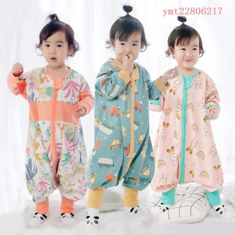 大嬰兒睡袋 0-6歲 兒童分腿睡袋 防踢被純棉 寶寶薄睡袋