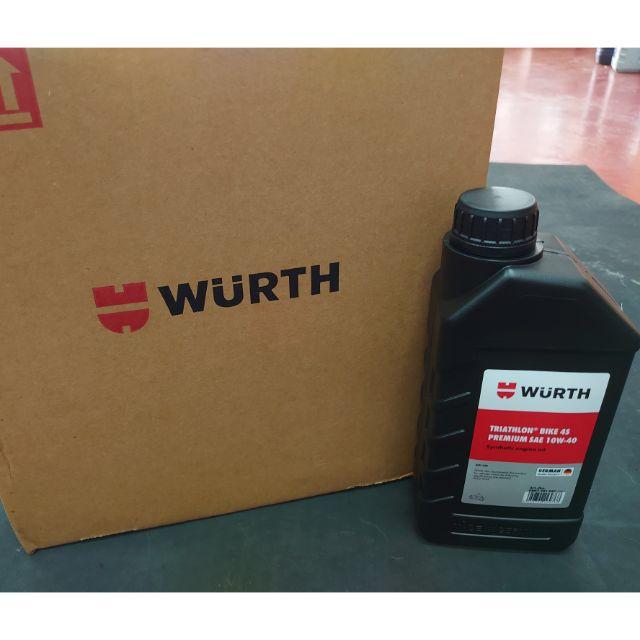 德國 WURTH福士 10W40 4T 機車用 機油(公司貨)