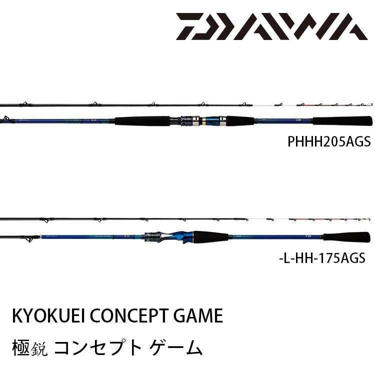 DAIWA 20 極鋭CG L HH-175AGS [漁拓釣具] [船釣竿][量極少先詢問]
