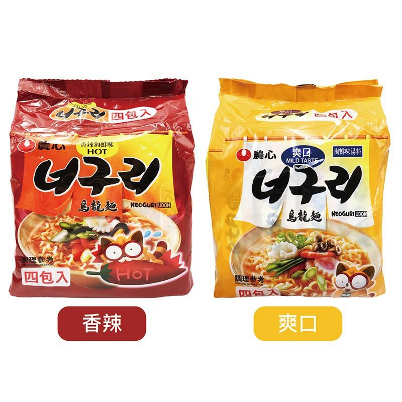 韓國 農心 浣熊 海鮮烏龍麵 4入 辣味/原味 480g 烏龍麵 泡麵 韓國泡麵