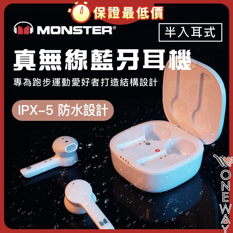 台灣出貨 MONSTER Clarity 550LT 真無線藍牙防水耳機 耳機 跑步運動觸控耳機 通話降噪 高續航力