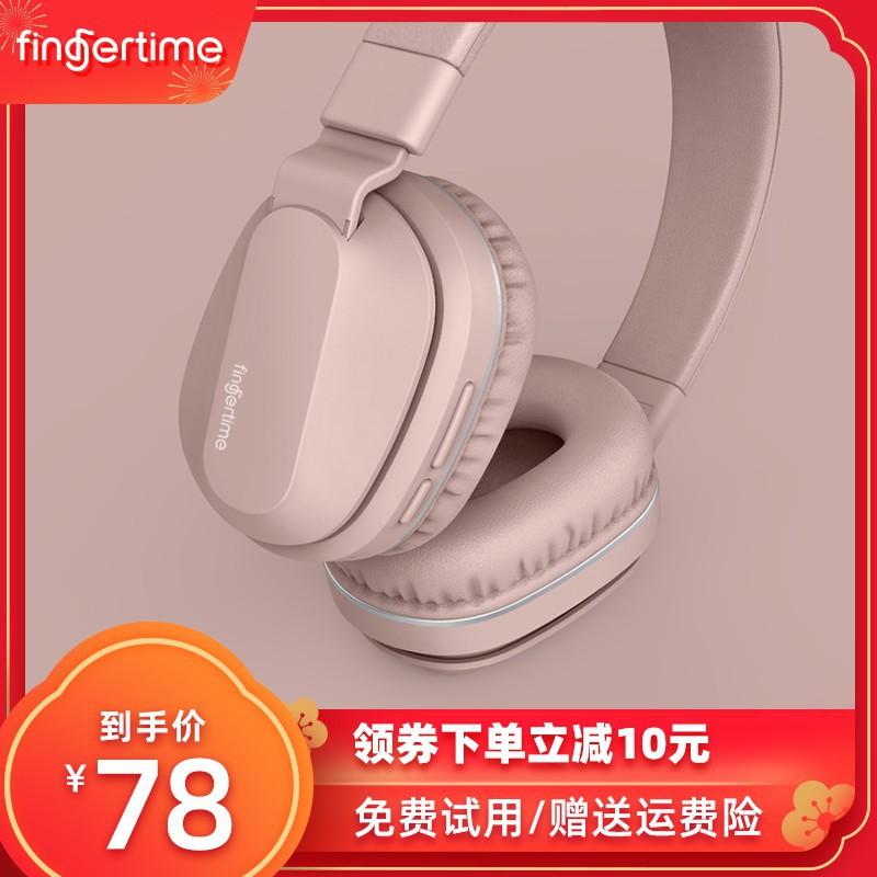 (新貨特價)藍牙耳機頭戴式無線重低音游戲運動耳麥可愛女生音樂專用手機mp3