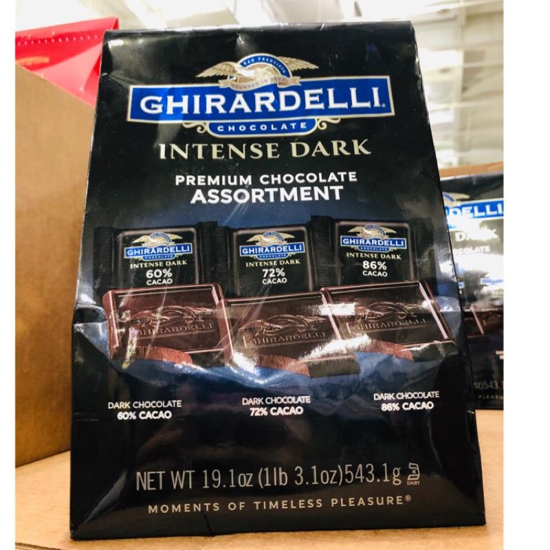 COSTCO代購 GHIRARDELLI 吉爾德利 黑巧克力綜合包 86%黑巧克力 鷹牌黑巧克力 巧克力片 黑巧克力片