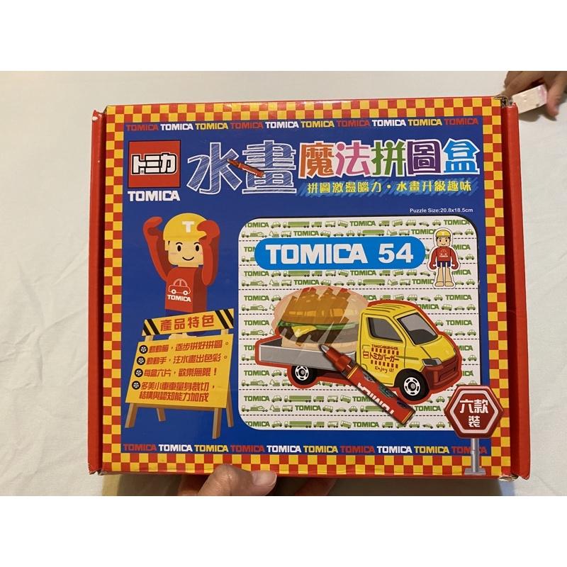 tomica 水畫魔法拼圖盒