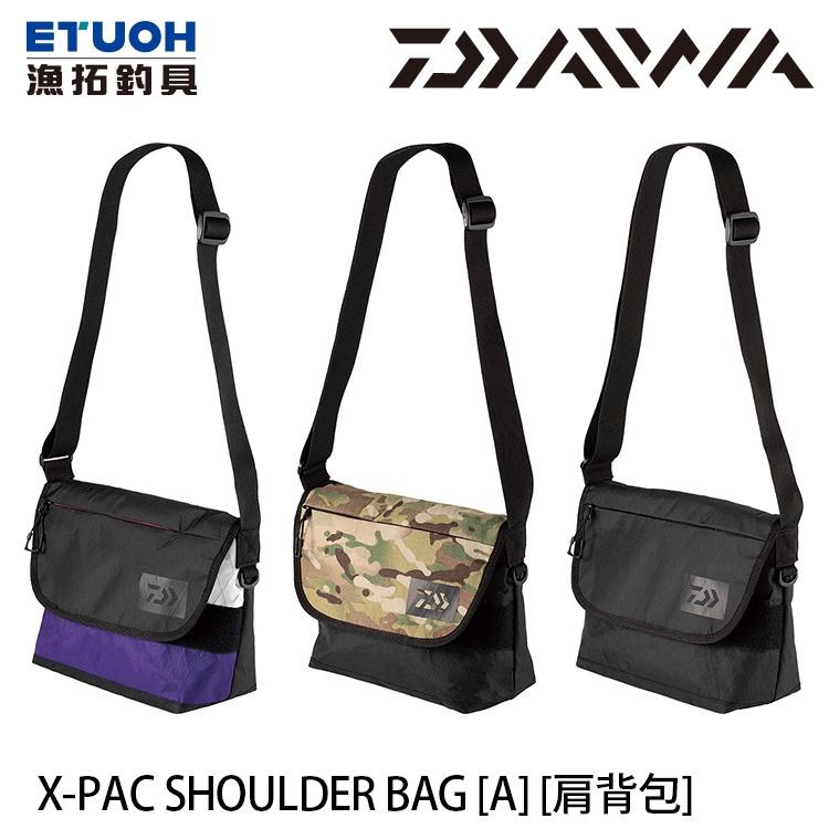 DAIWA X-PAC SHOULDER BAG [A] [漁拓釣具] [肩背包]