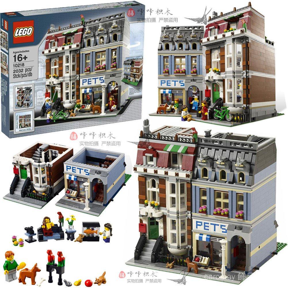 LEGO樂高創意系列 10218寵物商店10185綠色雜貨舖10182轉角咖啡廳
