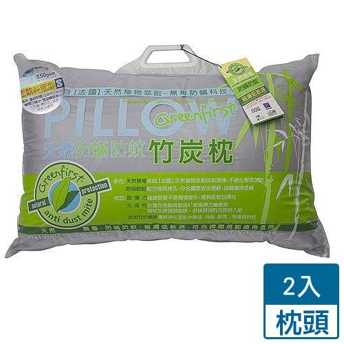 【2件超值組】GF天然防蹣竹炭枕-輕量型(45*75 cm )【愛買】