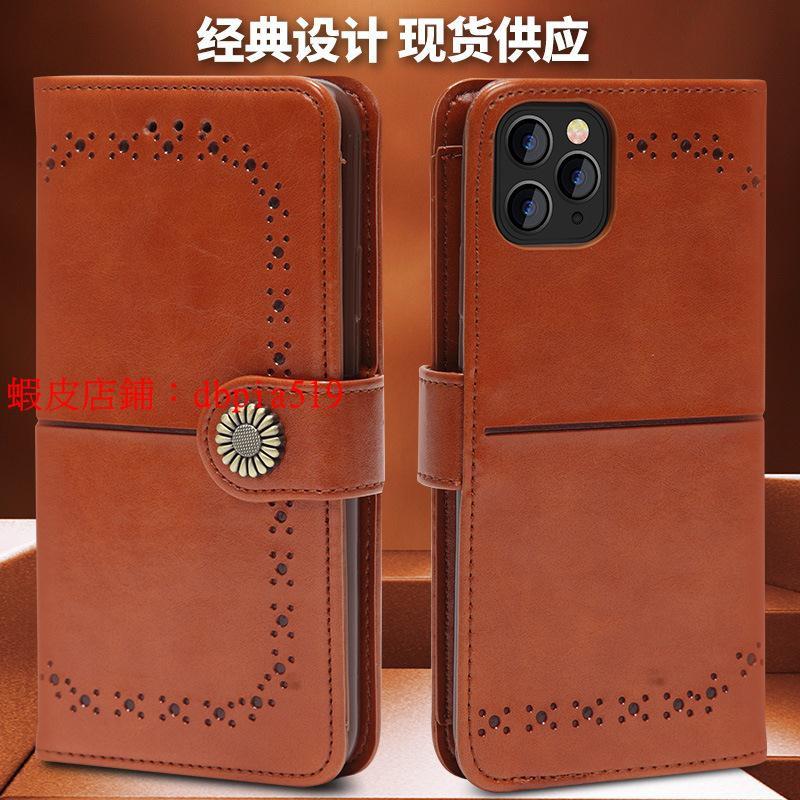 #全新#三星S10PLUS手機皮套NOTE10PRO插卡S8 S9手機殼S20保護套