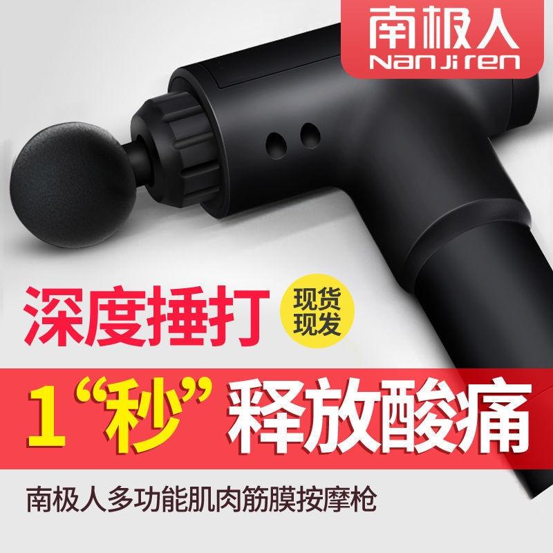 ☬❣☸父親節禮物🔥台灣出貨🔥大鬍子phoenix A3 DHZ筋膜槍按摩槍