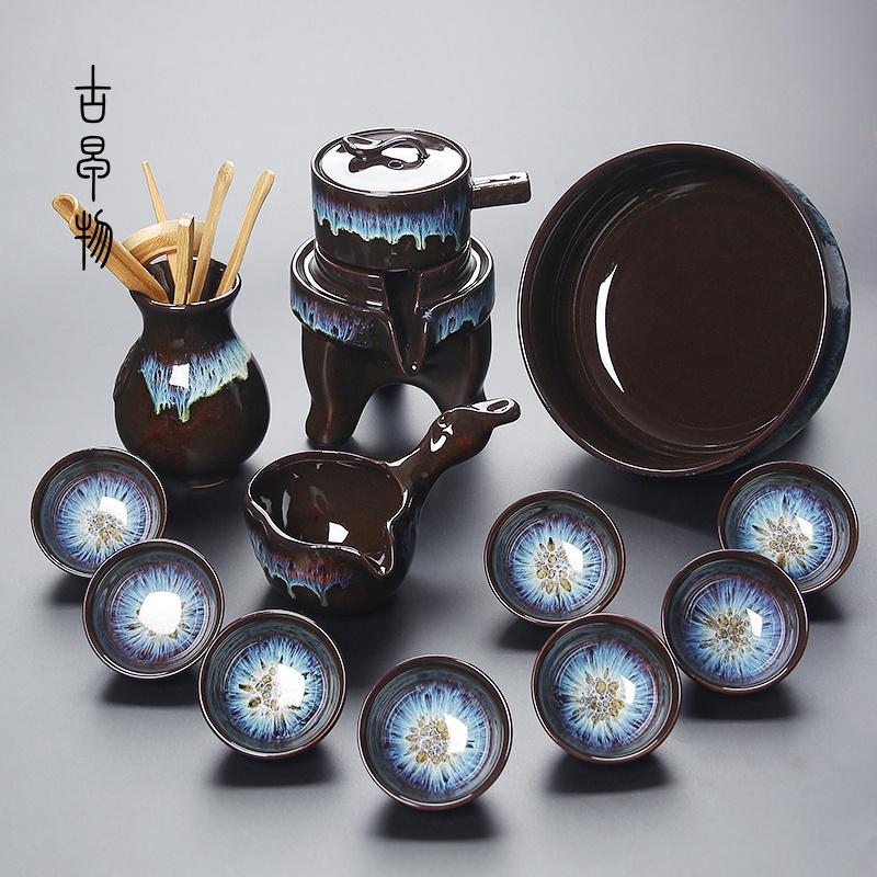 古早物全自動懶人茶具套裝家用天目釉陶瓷石磨旋轉出水泡茶壺茶杯