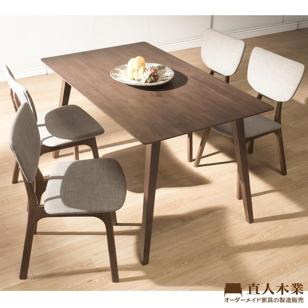【日本直人木業】ANDER四張椅子搭配3107全實木135CM餐桌