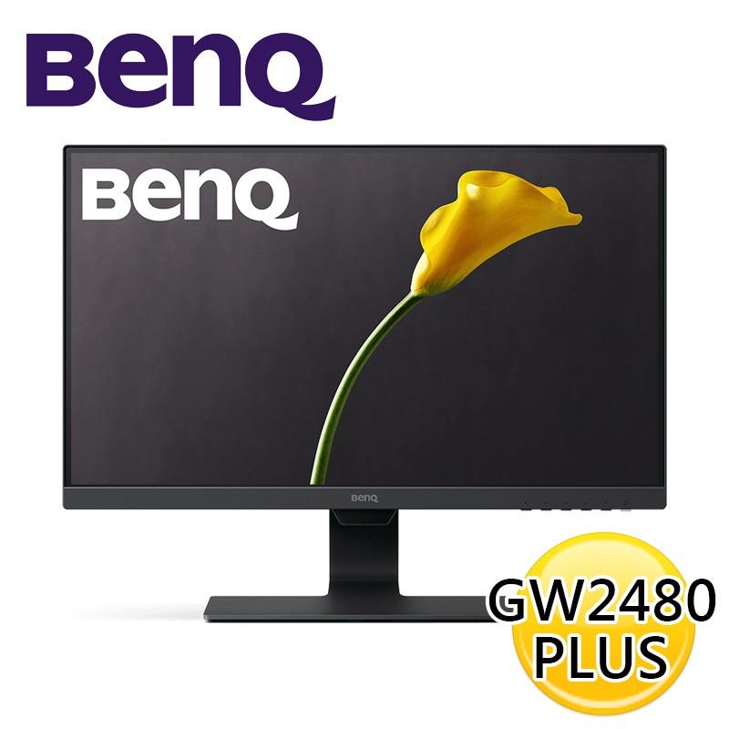 BenQ 明基 GW2480-Plus 24型 IPS LED 光智慧護眼 液晶 顯示器 螢幕 /紐頓e世界
