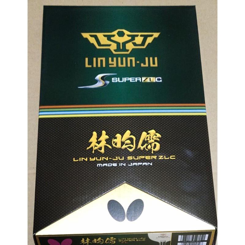 [ 新宇成 ]   Butterfly 蝴蝶  林昀儒 SUPER ZLC  FL  / AN 柄 公司貨 現貨供應