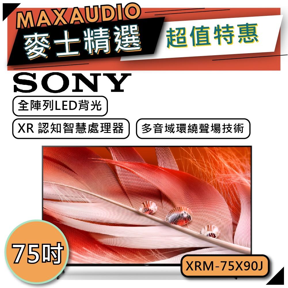 【可議價~】 SONY XRM-75X90J | 75吋 4K電視 | 75X90J | SONY電視 | X90J |