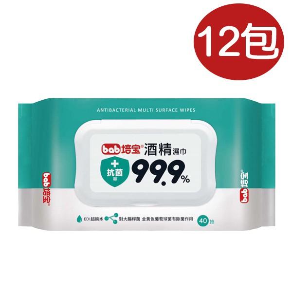 培寶-酒精99.9% 濕巾40抽X12包