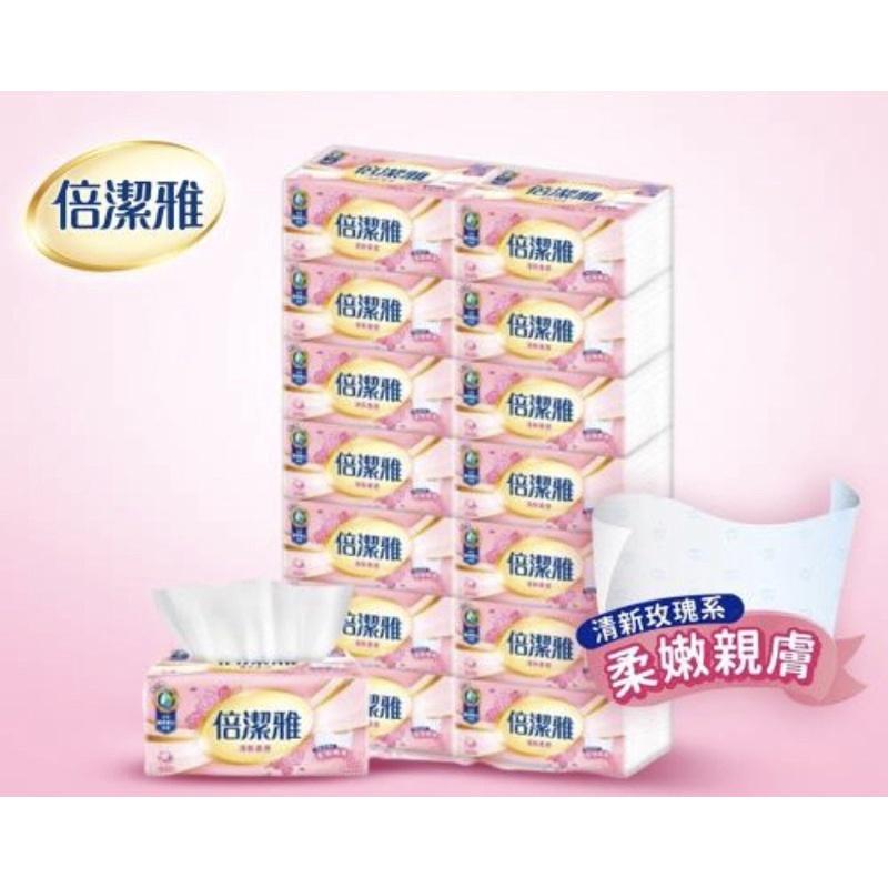 廠商免運直出 倍潔雅 清新柔感抽取式衛生紙 150抽*84包/箱