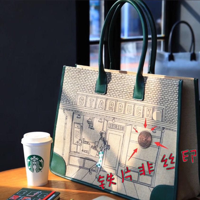 【星巴克印花帆布包】【新款】星巴克50週年珍藏托特包後揹包通勤復古街拍帆布包【10月4日】