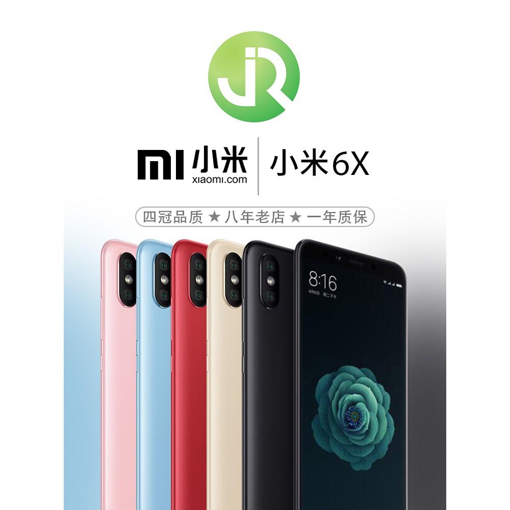二手手機小米6X 安卓4G全網通學生價轉閑魚二手手機低價清倉機9成 現貨 熱標