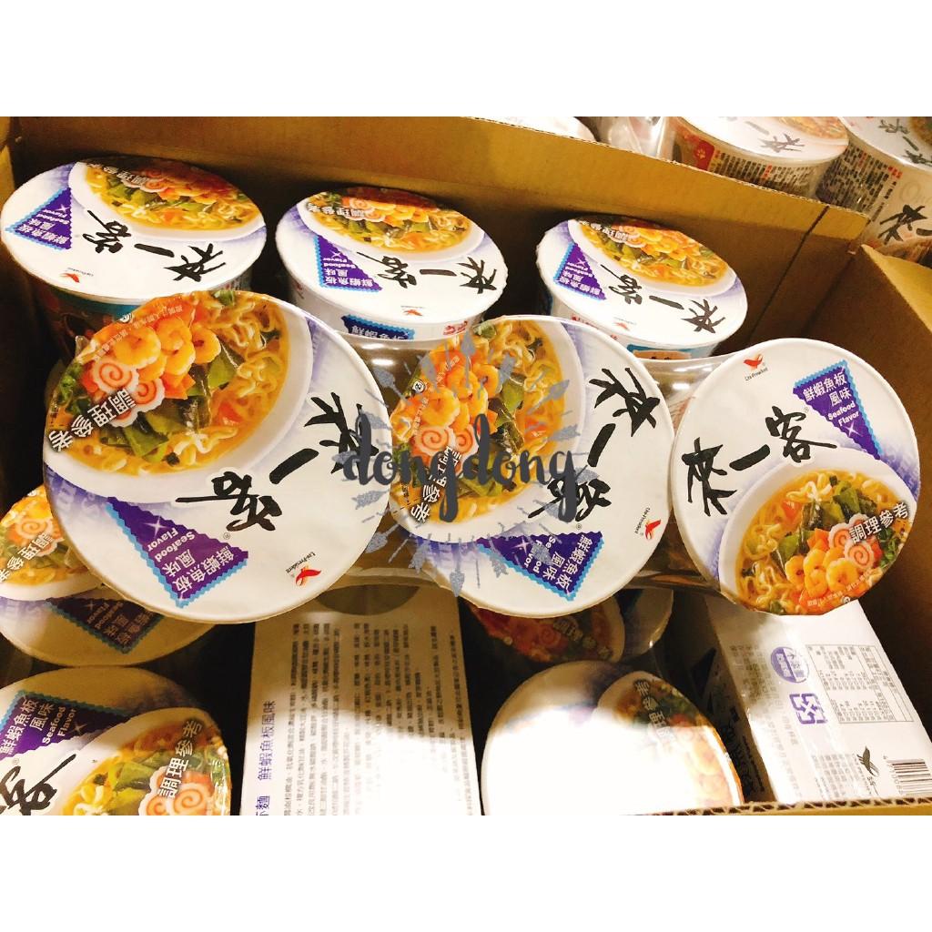 來一客 便宜賣 統一  杯麵 泡麵 速食麵  鮮蝦魚板 京礅肉骨 韓式泡菜 川辣牛肉 肉燥菠菜 單碗