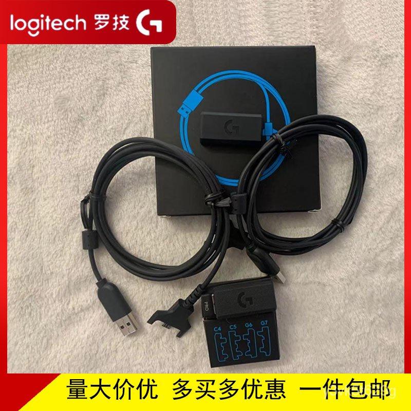 特價#羅技GPW鼠標pro充電線數據線配件接收器配重轉接頭側邊按鍵 Kzfv