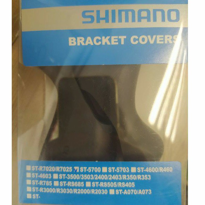 shimano 105 ST-5700 Bracket Covers Hood