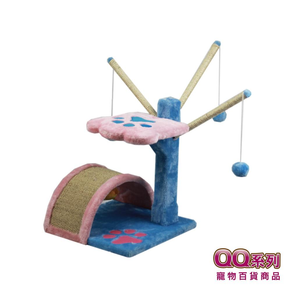 QQ 腳印拱橋遊戲台-藍粉(QQ80003-13) (I002G16)