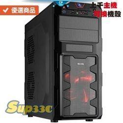 微星 B550M PRO VDH WIFI( ZOTAC RTX2070 SUPER 0D1 電競主機 電腦主機 電腦