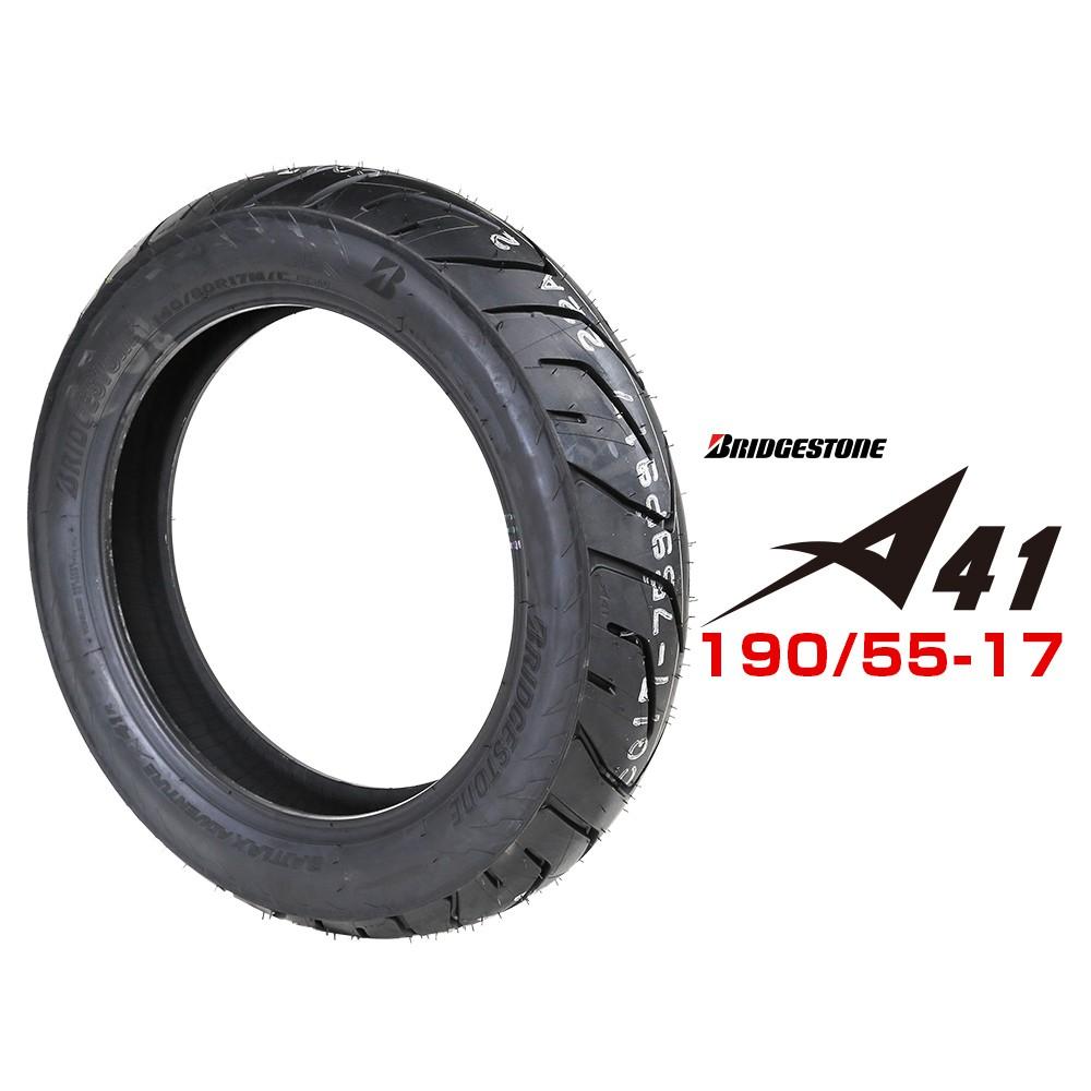BRIDGESTONE 普利司通 A41 多功能胎 190/55-17R