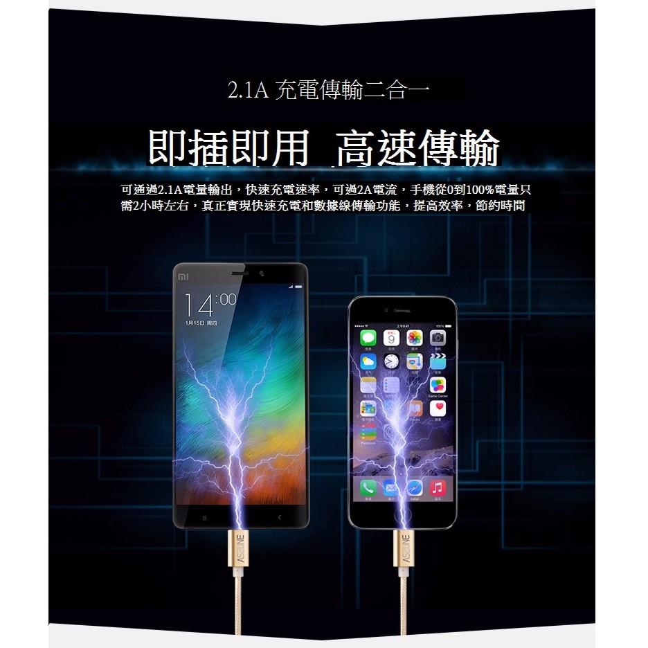 蘋果+安卓通用二合一資料線尼龍iphone6/5s一拖二手機充電