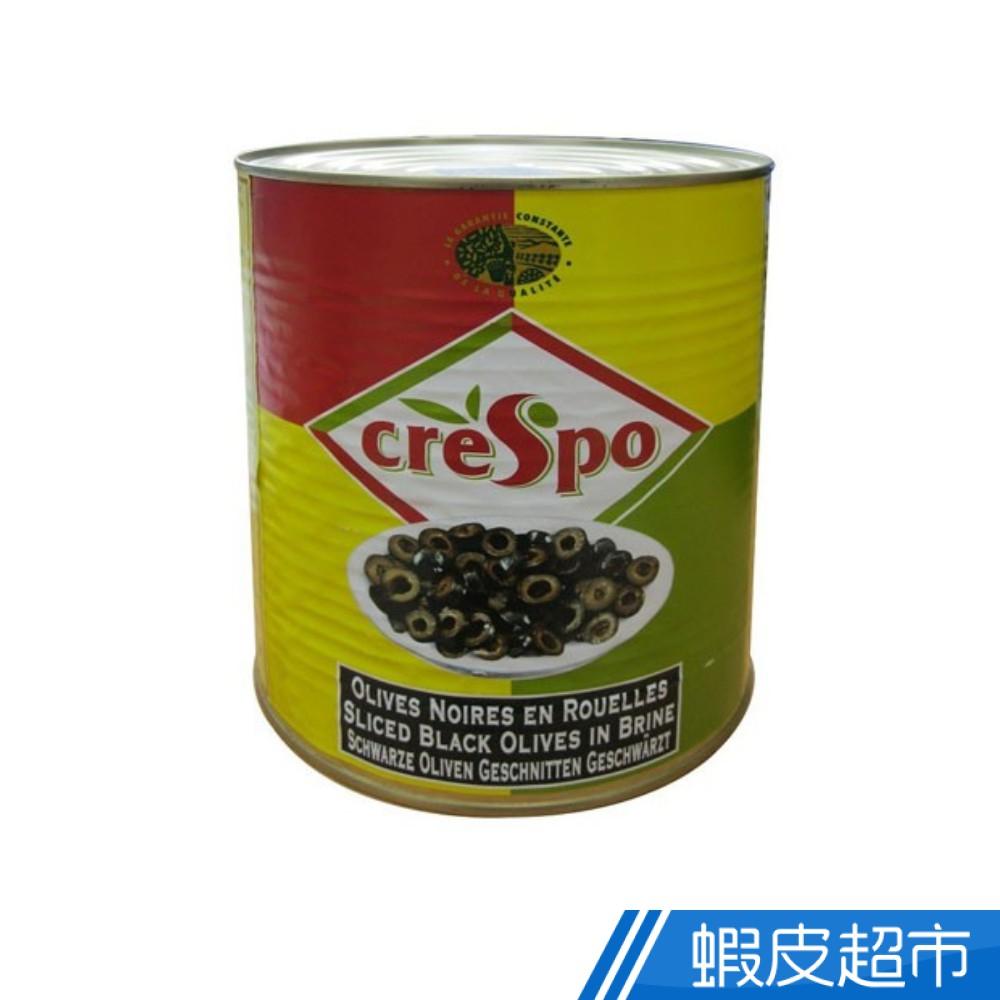 西班牙Crespo 瑰寶切片黑橄欖(2820g/罐) 營業用 漢保 義大利麵 現貨 蝦皮直送