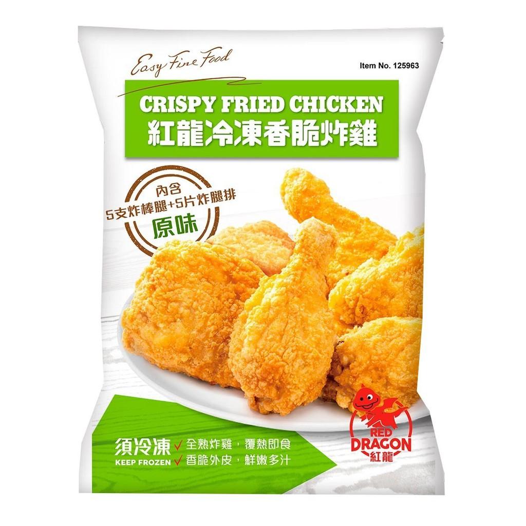 【⭐Costco 好事多 代購⭐】紅龍 冷凍 香脆炸雞 1.525公斤 × 2包 免運 生鮮 炸雞 炸物 雞肉
