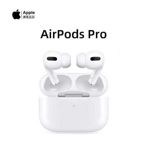 福利品全新 airpods pro 3代耳機 無線藍牙耳機 A2083 A2084