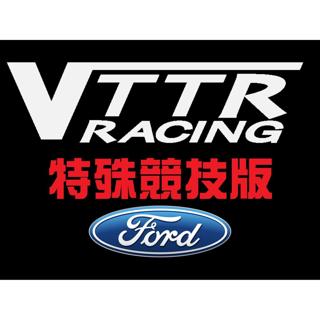 【VTTR Racing】 福特 FORD KUGA FOCUS ESCAPE 特殊競技版 來令片 煞車改裝
