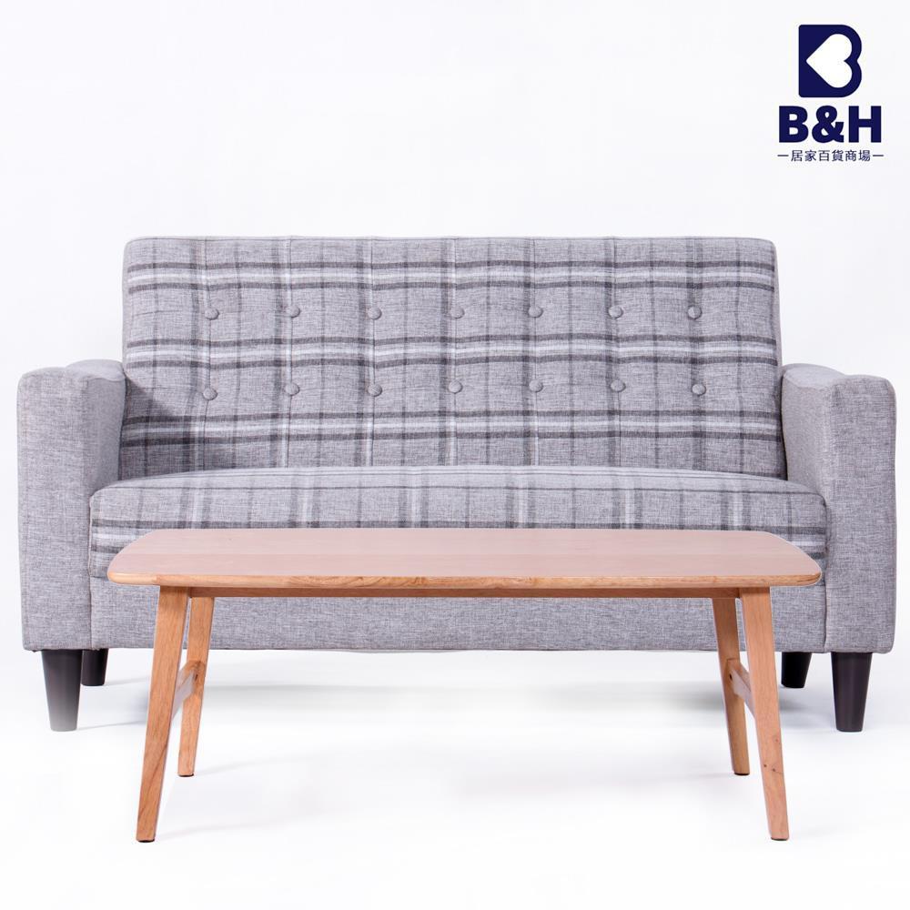 [現貨]客廳現代休閑茶幾原木色小戶型日式簡約書房方形茶幾實木桌子整裝