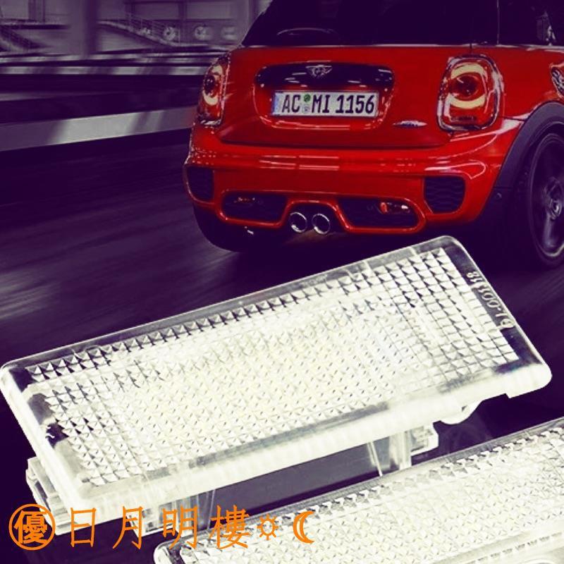 限量發售 MINI COOPER F55 F56 MINI後行李箱LED燈 後備箱燈