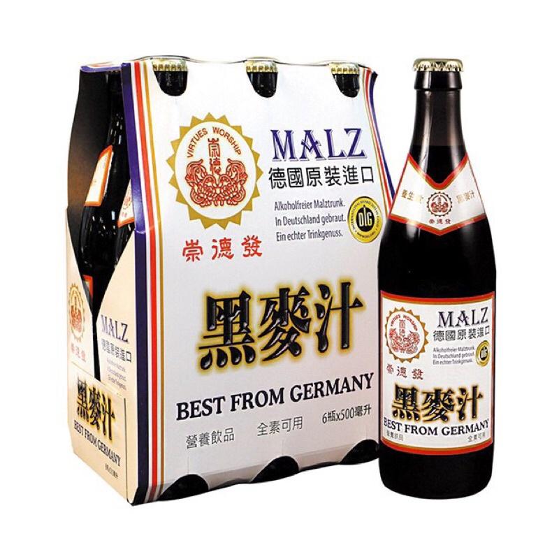 崇德發天然黑麥汁500ml/ 玻璃瓶裝