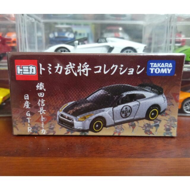 Tomica 武將系列 織田信長 日產GT-R