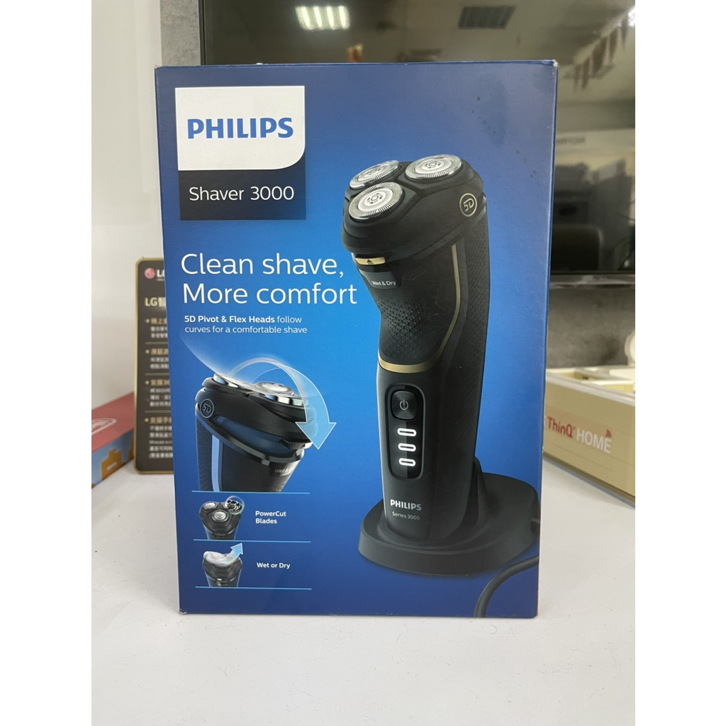 [現貨]飛利浦Shaver series 3000系列 乾濕兩用電動刮鬍刀 S3333/54/S5130/04