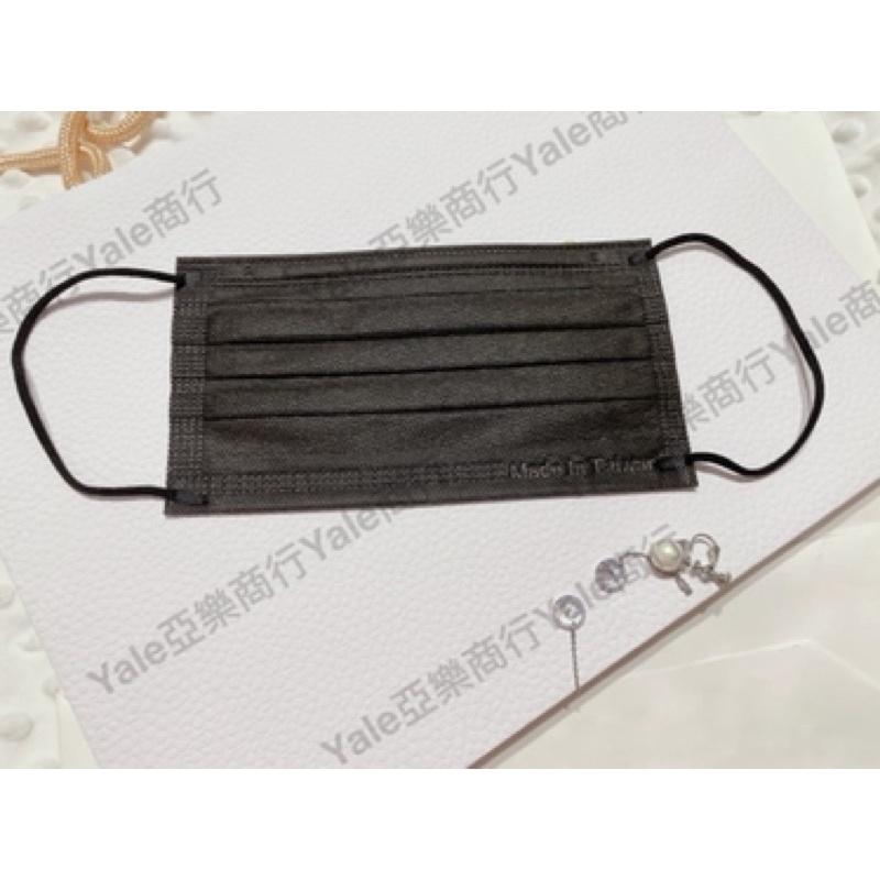 現貨💋黑色熱門款醫療口罩50入裝💋令和醫療平面成人口罩💋台灣製