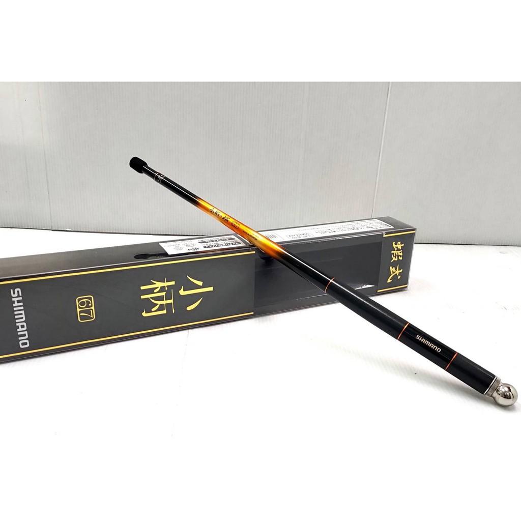 小柄 蝦竿 SHIMANO 日本竿  6/7尺  附配重後塞  釣蝦/長短鉤通用