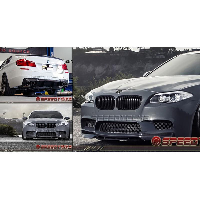 BMW F10 M5 Sedan V牌 碳纖維後下巴 Carbon Rear Lip
