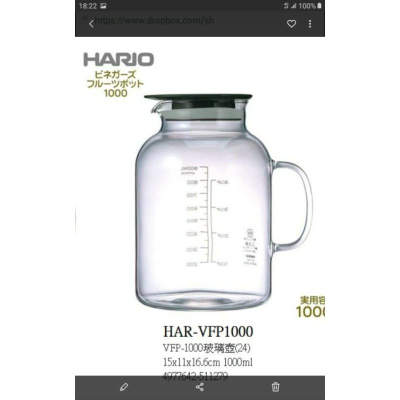 Hario日本製维纳格水果醋壺耐熱玻璃瓶冷水壺泡茶壺泡果醋泡茶壺把手設計1000ml