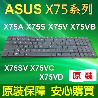 ASUS 原廠 X75 繁體中文 鍵盤 X75A X75S X75SV X75V X75VB X75VC X75VD 臺中市