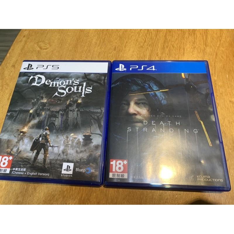 PS4死亡擱淺中文版PS5惡魔靈魂中文版Demons souls光碟片遊戲機光碟片PS4遊戲光碟PS5遊戲光碟