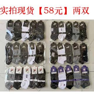 【現貨下殺 10雙140】NIKE、adidas Sock 耐吉船襪 愛迪達襪子 休閒襪潮流襪 籃球襪運動襪 短襪 透氣