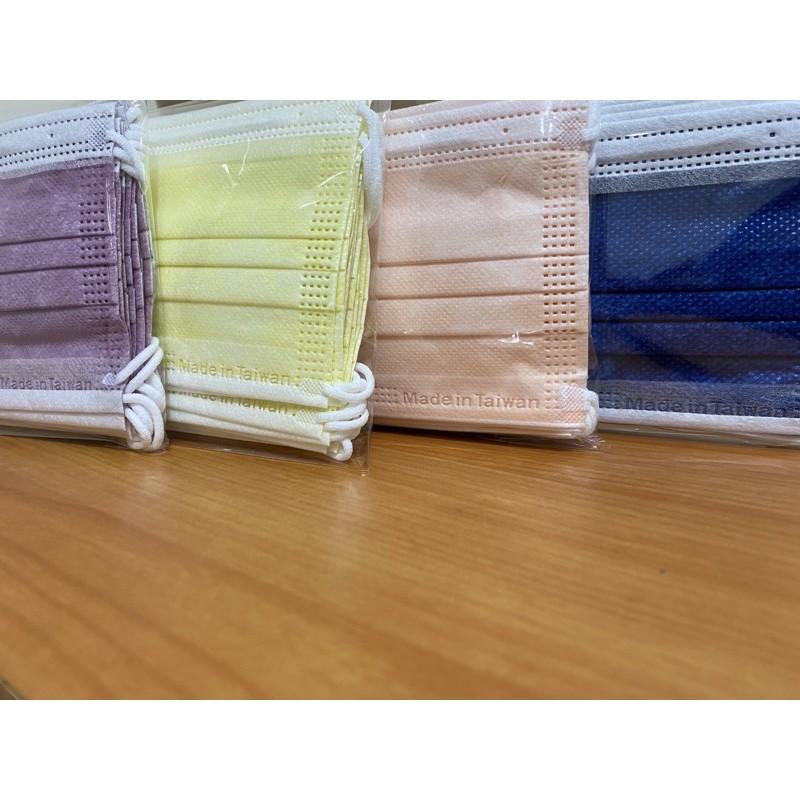 台灣製造 非醫療 彩色單片/10片包裝防護口罩 無附盒~凡買100片再送SoFF口罩減壓護套 ~ 通過CNS檢測~