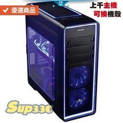 INNO3D GTX1650 SUPER 4 威剛 SU800 2TB 2.5吋 讀5 0D1 筆電 電腦主機 電競主機
