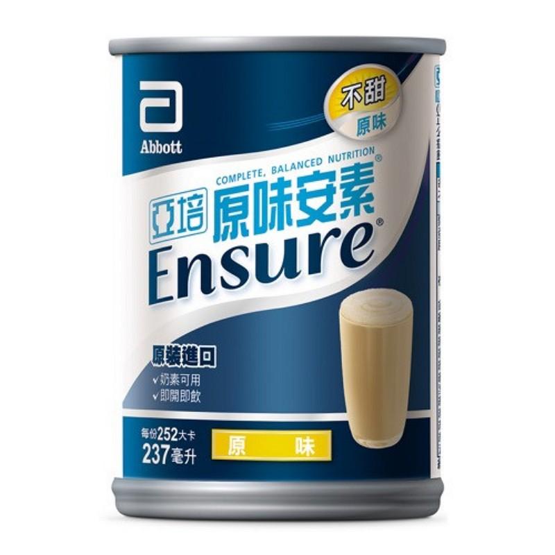 亞培 安素均衡營養配方(原味不甜)-237ml (單罐)【富康活力藥局】