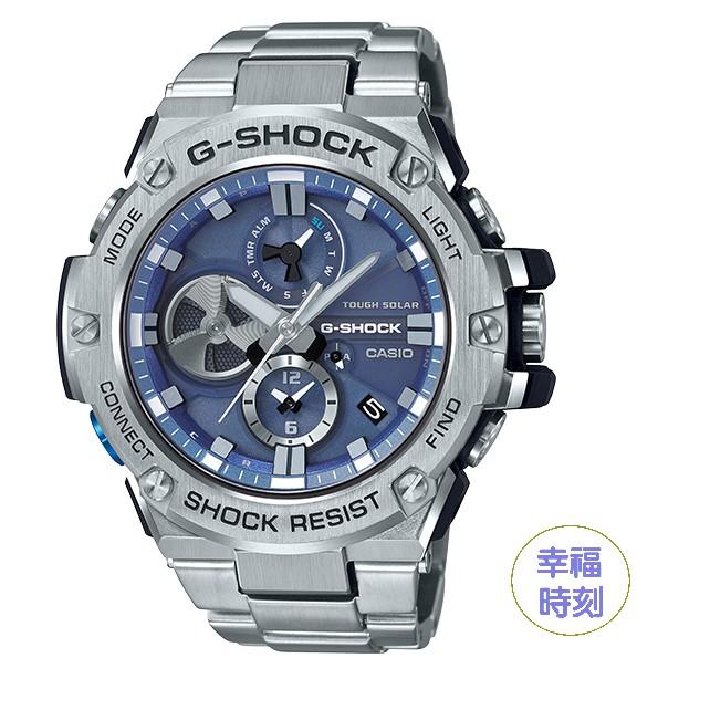 [幸福時刻]CASIO G-SHOCK 強悍機能型多功能運動錶GST-B100D-2A GST-B100G-2A太陽能