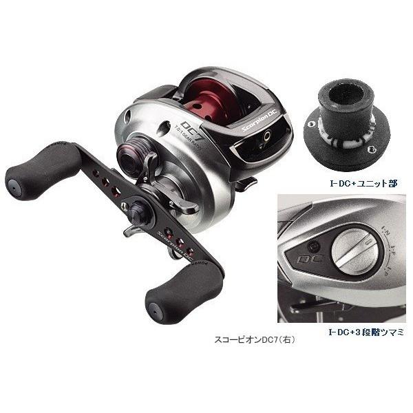 ◎百有釣具◎SHIMANO Scorpion DC 7 / Scorpion DC 小烏龜 路亞捲線器 日本製 下殺特價